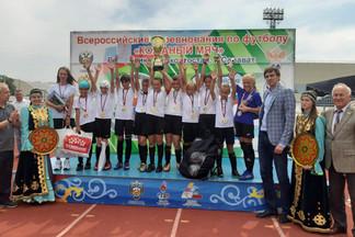 Девочки из клуба «Атлант» выиграли Всероссийский турнир по футболу «Кожаный мяч»