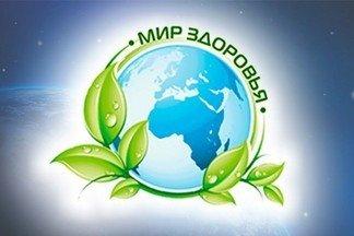 Ортопедический салон «Мир здоровья»