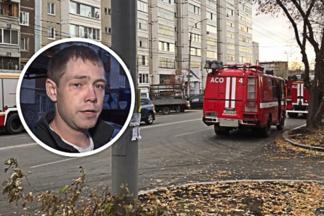 «Сам чуть не задохнулся»: екатеринбуржец рассказал, как спасал детей в пожаре на Эльмаше