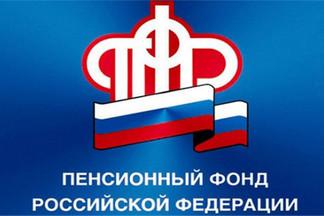 Управление ПФР в Орджоникидзевском районе: приняты первые заявления на материнский капитал от семей, в которых родился первенец