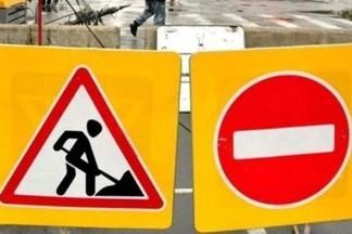 Внимание! Начался ремонт дороги на улице Бабушкина