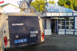 Администрацию Орджоникидзевского района Екатеринбурга покинула чиновница, которая курировала всю уличную торговлю