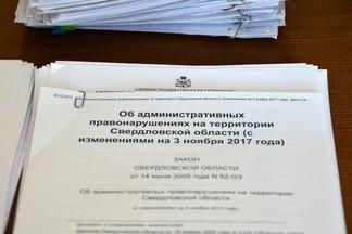 Административная комиссия продолжает работу: напоминаем о наиболее распространенных правонарушениях
