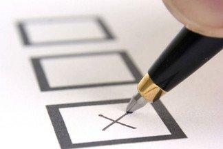 Выборы в Законодательное собрание по Орджоникидзевскому округу: смотрим список кандидатов