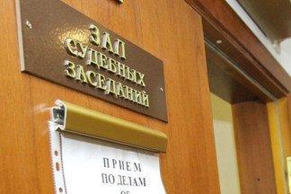 Строителя многоквартирников на Уралмаше, обманувшего 437 человек, приговорили к шести годам колонии