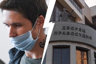 Дело студента, которого отпустили после убийства школьницы, пересмотрит Свердловский областной суд