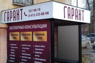 Юридическая компания сдаст часть своего помещения (отдельный кабинет около 13 кв.м. без мебели)