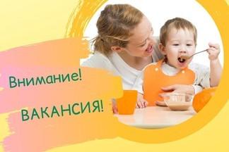 ДВЕ ЛАДОШКИ: вакансия воспитателя в новый филиал