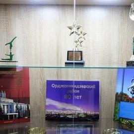 Открытие выставки в Администрации Орджоникидзевского района