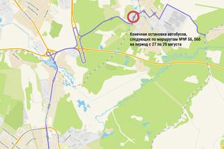 Внимание: с 27 по 29 августа будет закрыто движение через железнодорожный переезд в Садовом
