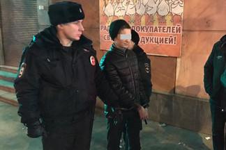 Убийце 15-летней школьницы на Уралмаше смягчили статью
