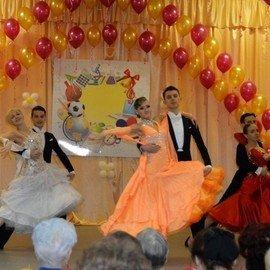 80 лет со дня основания школы №66