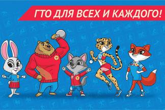 «День ГТО»: школьники Орджоникидзевского района приступят к выполнению физкультурных нормативов