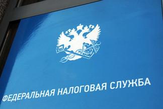 Межрайонная налоговая инспекция информирует о предстоящих семинарах