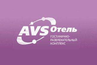 Гостинично-развлекательный комплекс, конференц-залы «AVS»
