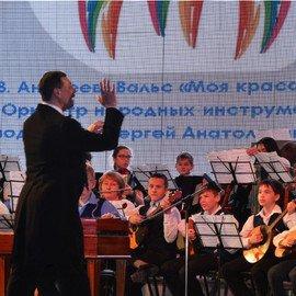 Услышать тех, кто рядом: концерт-презентация творческих коллективов Орджоникидзевского района