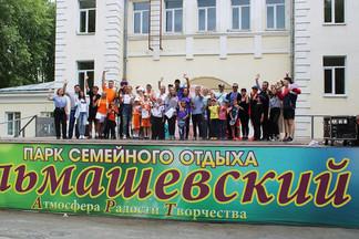 День семьи, любви и верности: праздничная спартакиада проведена в Эльмашевском парке