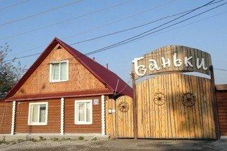 Нелегальному бизнесу – нет: принято решение о закрытии банных комплексов
