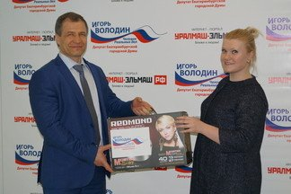 «Счастливый понедельник»: Игорь Володин поздравил победительницу конкурса за лучший комментарий
