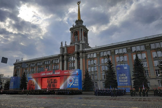 Из-за парада Победы завтра в Екатеринбурге перекроют десятки улиц (СПИСОК)