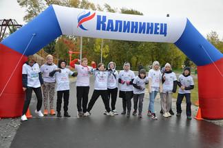 В Орджоникидзевском прошёл «Кросс нации»