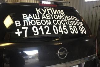 """""""STO15"""" на Победы, 115. Купим Ваш автомобиль исправный, кредитный, аварийный"""