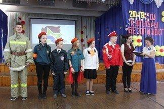 Школа №113 заняла первое место в конкурсе «Лучшая дружина юных пожарных России»