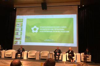 Роман Кравченко выступил с докладом на форуме «Города России 2030: территория проектов»