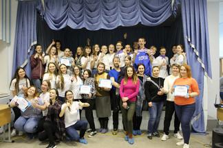 Молодежь Орджоникидзевского района: конкурс на лучшую работу с молодежью и карусель настольных игр