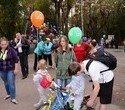 """Праздничная программа """"Мы любим свой город"""", фото № 12"""
