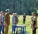 Военно-спортивный праздник, посвященный дню ВДВ, фото № 11