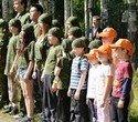 Военно-спортивный праздник, посвященный дню ВДВ, фото № 10