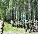 Военно-спортивный праздник, посвященный дню ВДВ, фото № 12
