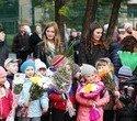 День знаний в Орджоникидзевском районе, фото № 6