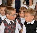 День знаний в Орджоникидзевском районе, фото № 9