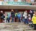 День знаний в Орджоникидзевском районе, фото № 16