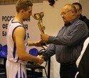 Турнир по баскетболу среди юношеских команд памяти Е.И. Зайцева, фото № 2