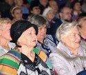 Концерт ко Дню пожилого человека, фото № 3