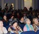 Концерт ко Дню пожилого человека, фото № 2