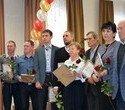 Поздравление работников и ветеранов машиностроительной отрасли с профессиональным праздником, фото № 6