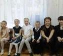 """Социальный проект """"Дети - детям"""", фото № 4"""