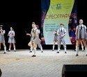 Эльмаш-fest-Екатеринбург, фото № 104