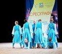 Эльмаш-fest-Екатеринбург, фото № 8
