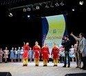 Эльмаш-fest-Екатеринбург, фото № 34