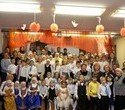 Празднование 20-летия образования церковно-приходской школы, фото № 11