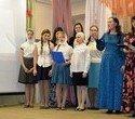 Празднование 20-летия образования церковно-приходской школы, фото № 6