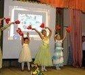 Празднование 20-летия образования церковно-приходской школы, фото № 5