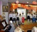 Празднование 20-летия образования церковно-приходской школы, фото № 2