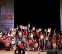 Открытый фестиваль любителей восточных танцев, фото № 7