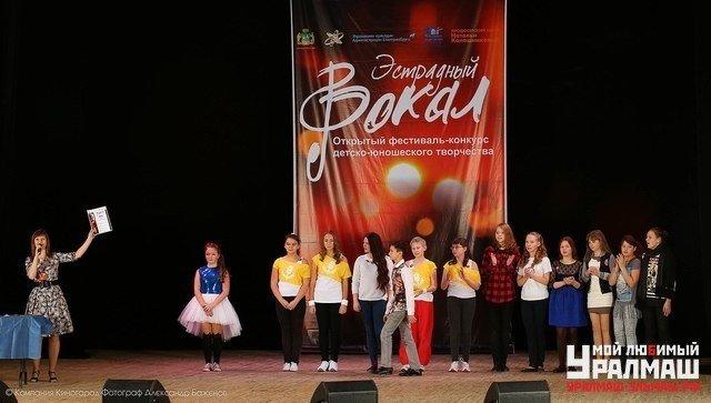 Первый Открытый фестиваль-конкурс детско-юношеского вокального творчества, фото № 1